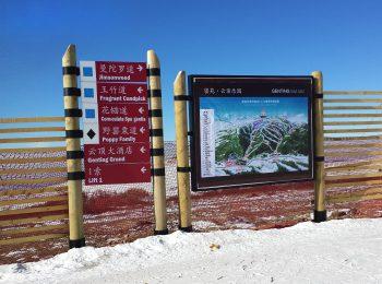 Tan Consulting Schwerpunkt Tourismus